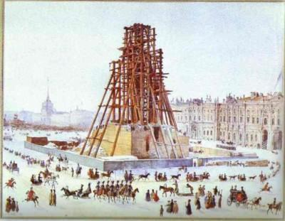 Grigory Gagarin. The Alexander Column in Scaffolding.